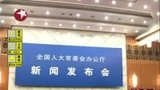 李飞:香港能否落实普选?关键是方案会否获立法会通过