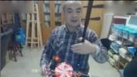 梁祝二胡独奏简谱跟我学二胡视频教程2015.11.19赛狗74讲_111