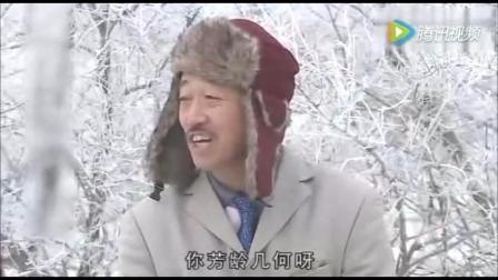 搞笑:二货大叔去相亲,满嘴跑火车,忍不住笑了!