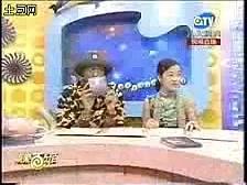 王菲 2000 台湾娱乐百分百
