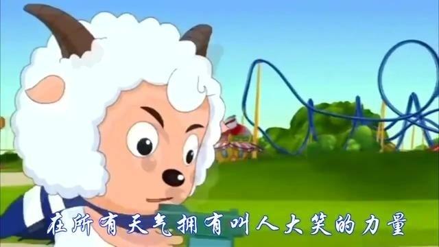 童年记忆,儿童歌曲-别看我只是一只羊