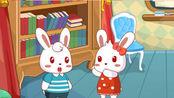 兔小贝拼音 第13集 声母yw的拼读和整体认读音节yiyuyewu