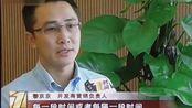 戴欣明:深圳楼市是否存在假摔?