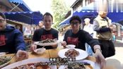 """外国帅哥对四川美食赞不绝口,""""回锅肉""""吃完都不知道该说什么"""