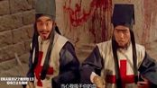 倚天屠龙记魔教教主:华山派这服装,绝对是来搞笑的,分分钟出戏
