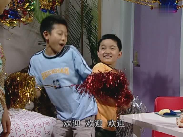 家有儿女-为欢迎小雪入新家,刘星和小雨精心准备节目欢迎