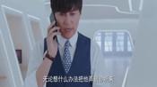 恋爱先生 靳东李乃文算计李宗翰,好戏要来了-国语流畅.qsv