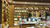 【V:22】去新开的书店看一看