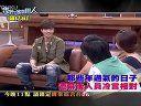 2012.05.19 我們一家訪問人預告 - 敗部復活的亞洲舞王羅志祥