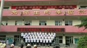 阳泉市外国语学校2017年75班朗诵沁园春