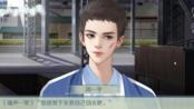 23p 橙光游戏【你如星般璀璨】简一宇线 2020.3.4