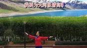 绿缘广场舞 天河