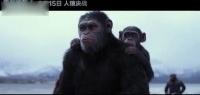 [电影世界dy0123.com]猩球崛起3:终极之战(中文字幕)