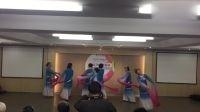 文化进村居演出舞蹈(采薇)