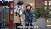 黄大妮:胡荣荣跑去跟富二代约会,春雷还在那买彩票