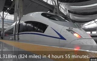 美国人体验中国京沪高铁全程纪录