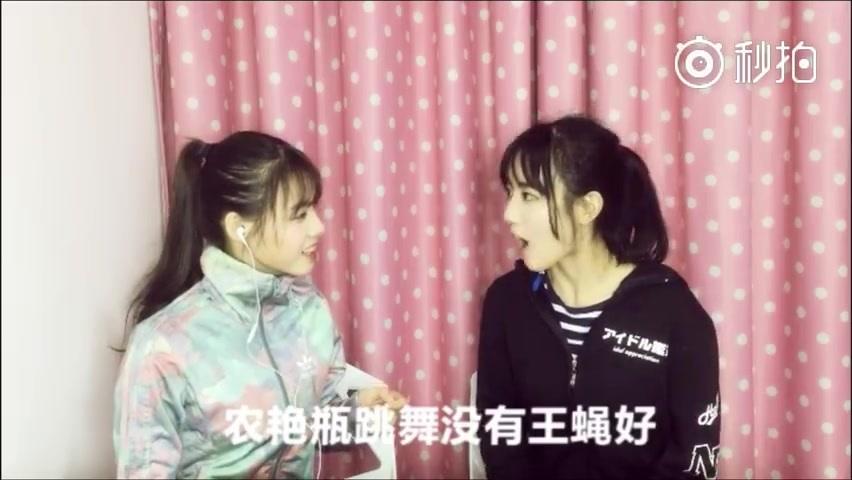 【GNZ48】王盈-偶像厨房之念书游戏(20170221)