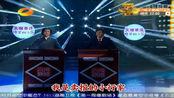 综艺节目3 20130404 百家讲坛 第二集
