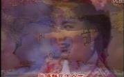 黄梅戏经典唱段100首之《天女散花》(选段)袁玫_标清