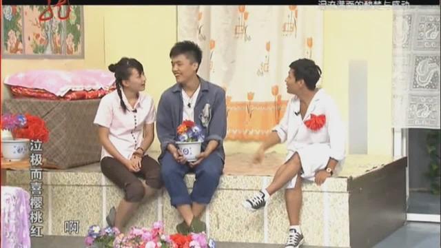 """刘能与小宋打赌把闺女""""输""""给了小宋当跟班,这把小宋""""嘚瑟""""的"""