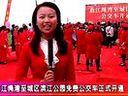 www.fczhaopin.cn 2011年5月26日新闻