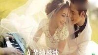 网络歌曲 孙子涵 李潇潇《向全世界宣布爱你》88琴键即兴弹奏
