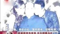 周家蔚宣布有喜  洪天明要当爸爸[新娱乐在线]