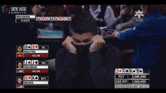 德州扑克:既然荷官给发了这牌,含着泪也要打完