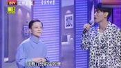 跨界歌王 王佩瑜瑜老板和杨宗纬现场合唱《凉凉》引爆全场
