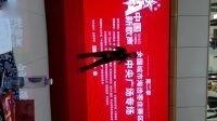 high歌  中国新歌声复赛 张匆