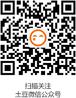 行政管理学59-自考视频-西安交大-要密码到www.Daboshi.com