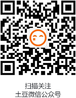 http://www.56.com/n_v19_/c46_/21_/0_/qianlonghui_/zhajm_12490455179_/684000_/0_/45319183.swf
