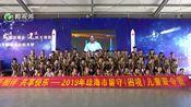 琼海留守儿童夏令营走进文昌航天城 自制水火箭模拟火箭发射