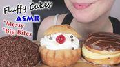 【saltedcaramel】助眠:大泡芙、蛋糕三明治和芭芭|乱吃|低语|咸焦糖助2(2020年1月22日23时27分)