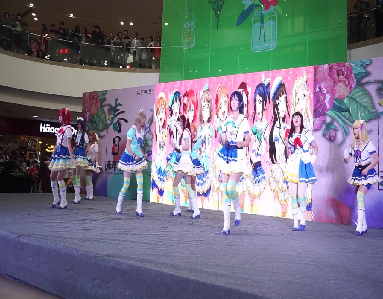 【未蓝】2017CJ超级联赛华东南赛区南京预选赛2017.4.9