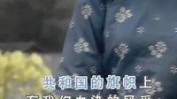董文华-血染的风采