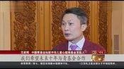1 中国青少年发展基金会儿童心脏病基金获捐1亿元 看东