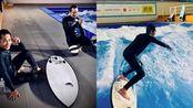 梁朝伟化身冲浪BOY,以57岁高龄学习冲浪,不服老的精神让人