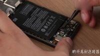zol手机测评:此变焦双摄能叫板iPhone?小米6拆解视频