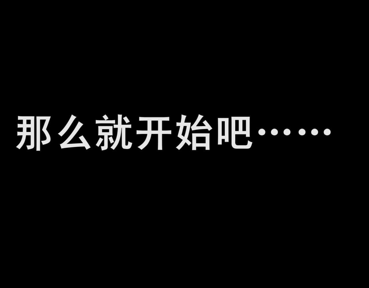 【WOTA艺】迎新年远程联打