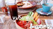 【塔咕咕】巴厘岛度假Vlog 和我去泳池民宿 吹着海风吃早餐 牛油果金枪鱼藜麦饭 冰美式