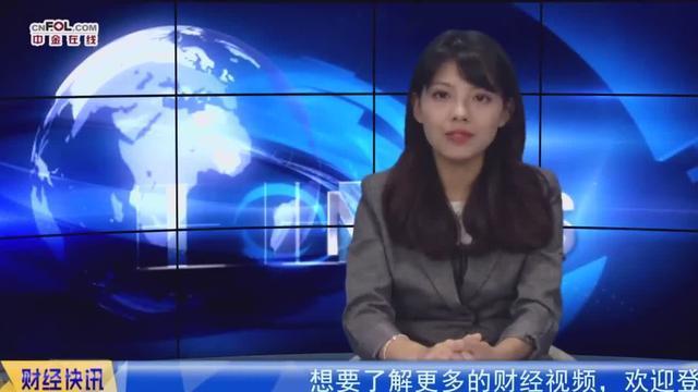 2017新财富500富人榜发布 贾跃亭财富缩水近300亿
