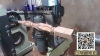 福建漳州博海数控木工车床车铣一体机平面麻花