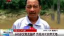 四川泸县:600岁文物龙脑桥 历经洪水安然无恙www.i5dn.com 长沙笔记本回收