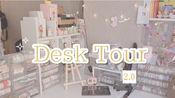 柚 Desk Tour   书桌收纳分享2.0