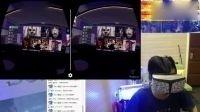 爱奇艺VR-app体验