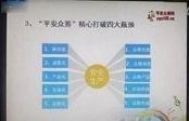 打造中国互联网创业平安众筹孵化平台www.dimeng.net/