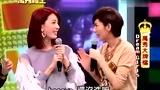 万秀猪王 2013-11-23期 第1段