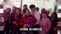 【康恩斯影视】《别让父母孤独》.中秋节特献宣传片