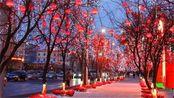 北京街头张灯结彩 勾起回乡团圆情绪